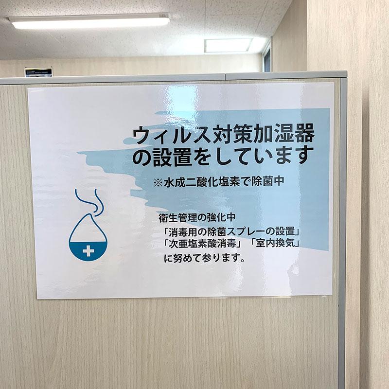 山京建設株式会社 様(神奈川県)